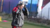 Ради Здравков: Локомотив (София) ще се бори за промоция в елита