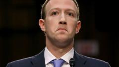 Facebook може да отнесе глоба до 5 милиарда долара