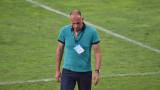 Здравков: Нови играчи повече няма да взимаме
