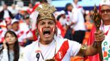 Фенове на Перу платиха $800 за такси в Саранск