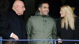 ВИДЕО: Милан представи проекта за новия стадион
