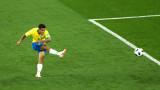 Награда за Филипе Коутиньо след края на Бразилия - Швейцария