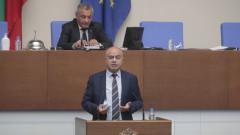 Ще влезе ли депутатът Свиленски в затвора, ако вози до работа депутата Симеонов?