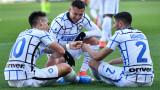 Интер докосва Скудетото след победа над Торино