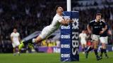 Англия разгроми Шотландия и спечели турнира на шестте нации