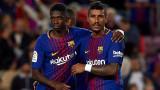 Паулиньо спаси Барселона от първа грешна стъпка за сезона