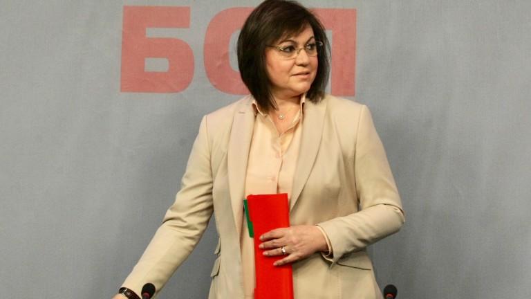 Да не развяват оправдания по телевизиите, призова Нинова съпартийците си