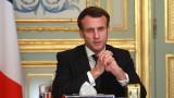 Експерти съветват Макрон да блокира Франция за 6 седмици