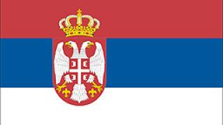 Сърбия иска €2 млрд. от МВФ