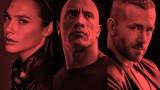 Дуейн Джонсън, Гал Гадот, Райън Рейнолдс, Red Notice, Netflix и какво се случва с предстоящия филм
