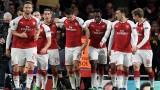 Уелбек: Искаме да спечелим Лига Европа и заради Арсен Венгер