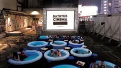 На кино в басейна
