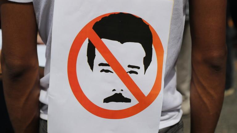 Привържениците на самопровъзгласилия се за венецуелски президент Хуан Гуайдо протестираха