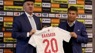 Официално: Красимир Балъков е новият селекционер на България