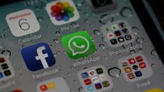 Как Facebook ще помогне в борбата с COVID-19