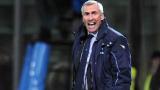 Лацио с нов треньор срещу Лудогорец
