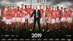ЦСКА пусна в продажба календара си за 2019 година