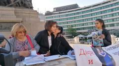 Семействата на жертви на убийци с молби за справедливост пред депутатите