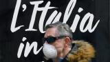 Най-трагичният ден за Италия: Рекордни 969 жертви за последното денонощие