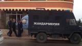 Напрежение във Факултета, махалата обсадена от жандармерия