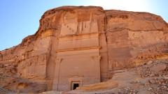 Саудитска Арабия търси $20 милиарда, за да развие една туристическа дестинация