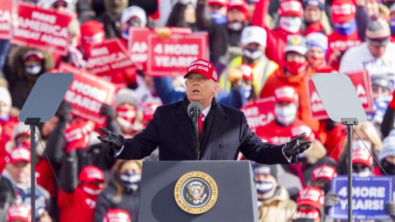 Тръмп се хвали: Под мое ръководство нашата икономика с растеж от 33,1%