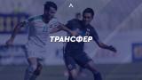 Левски обяви официално идването на Ребин Сулака