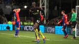 Яя Туре: Радвам се, че отново играя футбол