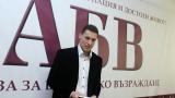 АБВ ще си говорят с Татяна Дончева