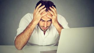 Компютърът ви може да забави работа с 10%