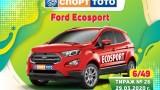 Автомобил Форд Еко Спорт спечели участник от Спорт Тото за тираж 26
