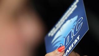 СДС предложи мерки срещу коронавирусa