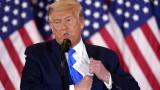 Съветници на Тръмп признават, че не могат да спрат Джо Байдън