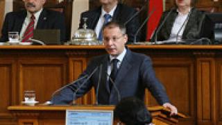 Къде са парите, г-н Дянков, пита БСП