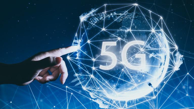 Граждани искат мораториум върху въвеждането на 5G мрежата у нас