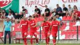 Царско село победи Арда с 1:0 в мач от efbet Лига