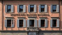 Времето на най-старата банка в света изтича