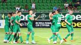 Лудогорец прави първа крачка към групите на Лига Европа