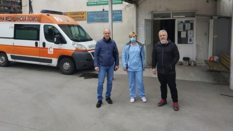 Днес Берое направи дарение на Центъра за спешна медицинска помощ
