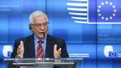Борел обвини Русия, че е взела курс на конфронтация с ЕС