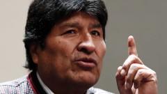 Боливия ще издаде заповед за арест на експрезидента Ево Моралес