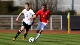 Левски се прицели в талант от Втора лига