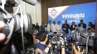 Объркване в Тайланд във връзка с резултатите от парламентарните избори
