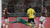 Борусия с футболна лекция срещу Милан - 3:1! (ВИДЕО)