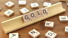Експерт: Златото и среброто могат да поскъпнат с над 10% от текущите си нива