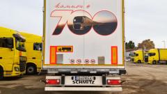Българската Discordia добави нови 100 камиона към автопарка си