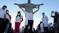 Бразилия стартира имунизацията, въпреки проблемите с вноса на ваксини