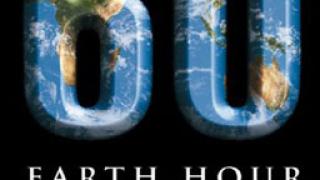 """Спестихме 38 мегавата ток по време на """"Часът на земята 2010"""""""