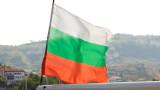 Турска телевизия пита дали турците в България все още са потискани