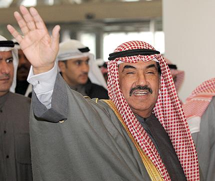 Резултат с изображение за анексията на Кувейт.